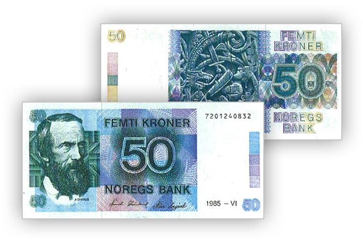 Norges Bank falt mange tungt for brystet. Denne femtilappen ble ofte skrevet på