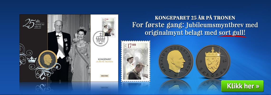 Les mer on myntbrevet utgitt i anledning kongeparet 25 år på tronen
