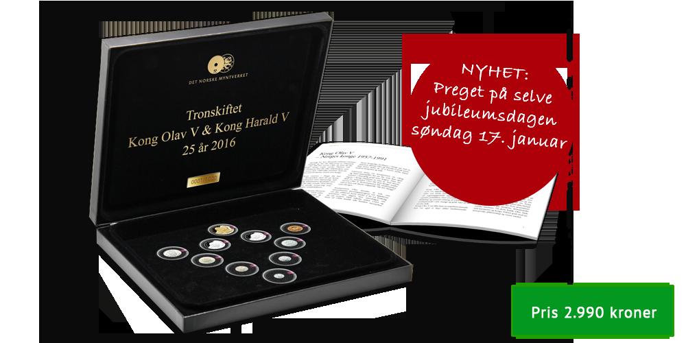 """Jubileumssett """"Tronskiftet 25 år""""– preget eksakt på dagen for 25-årsmarkeringen av tronskiftet!"""