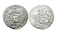 cistophorus Pergamon