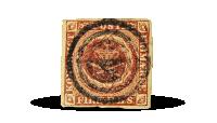 Danmarks første frimerke