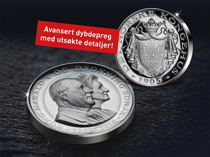 Prestisjemedalje med Kongelig dobbeltportrett i 99,9 % sølv og med detaljrikt dybdepreg