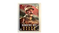 Kongens Nei DVD