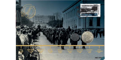 Gulltransporten 75 år myntbrev