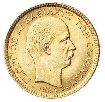 Historisk gullmynt fra Kong Haakon VIIs onkel!
