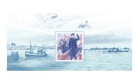 Postens miniatyrark utgitt til 75-årsjubileet