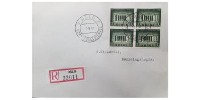 NK 260 førstedagsstemplet brev (2.9.41) 4-blokk