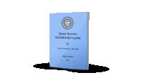 katalog over norske mynter i middelalderen