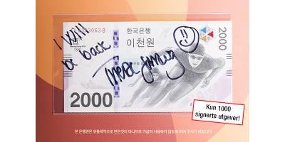 Offisiell OL mynt fra Sør-Korea 860 kroner og gratis OL-seddel