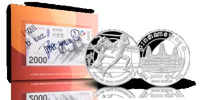 OL Countdown S1 Silver med seddel