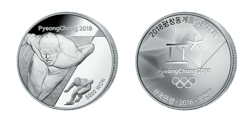 OL i Pyeongchang speedskating