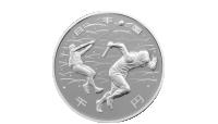 OL i Tokyo serie 2 Athletics