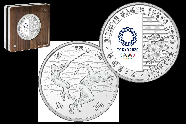 Serie2-olympic-friidrett