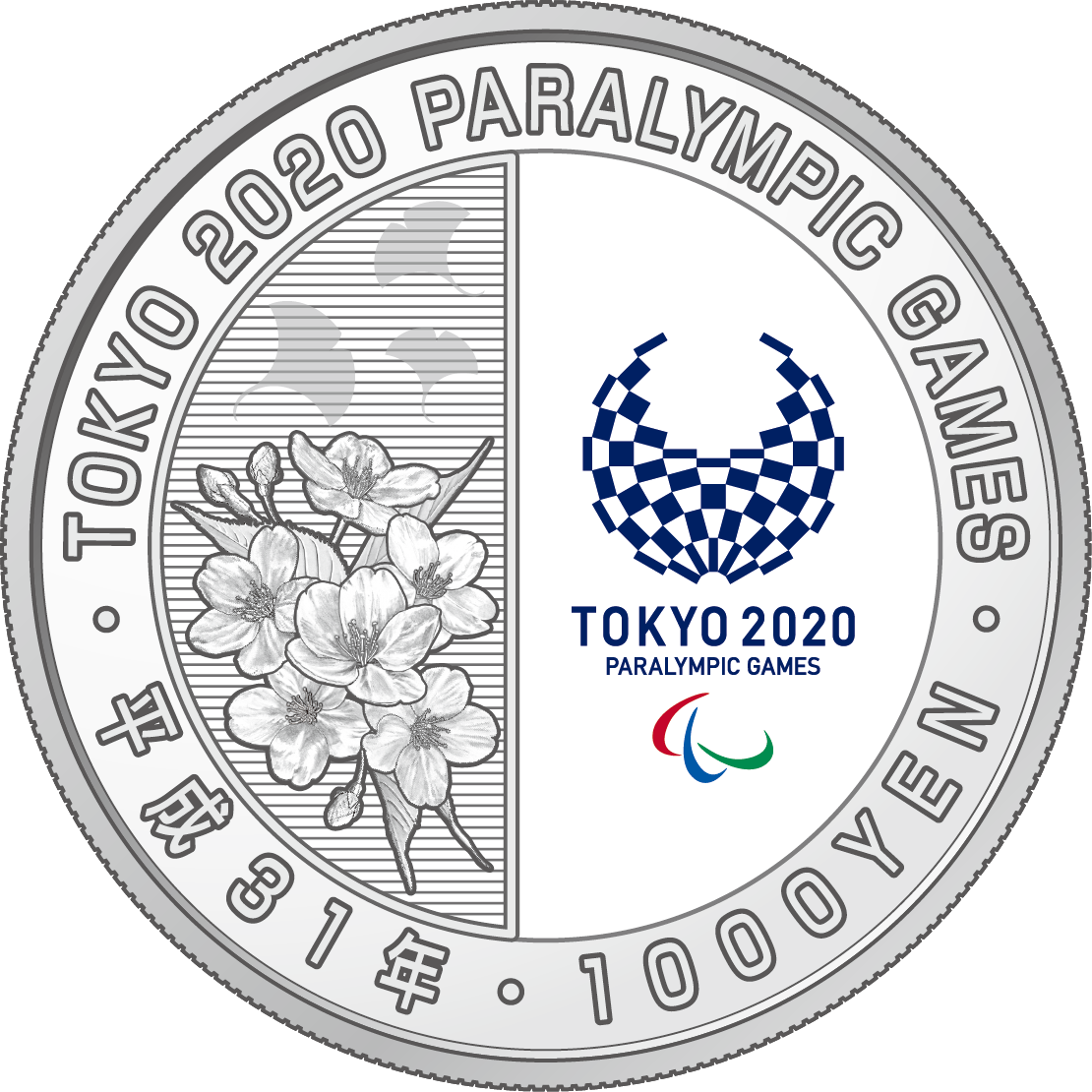 Paralympic Svømming revers