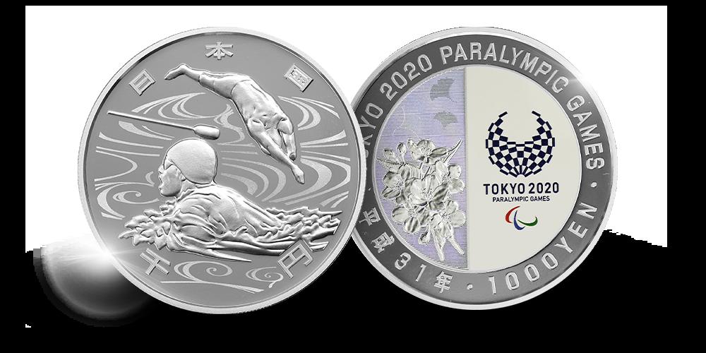 Offisiell olympisk sølvminnemynt