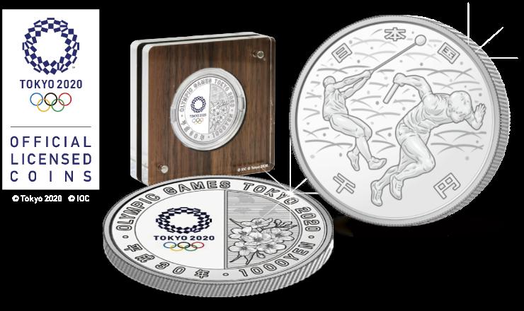 De offisielle sølvmyntene er blitt en raritet!