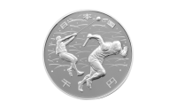 Advers med slegge og sprint utøver