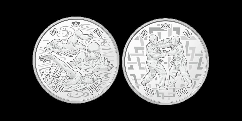 Komplett serie 1 - offisielle sølvmynter til OL i Tokyo