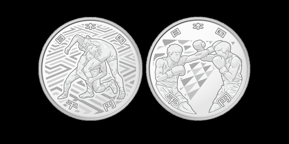 Komplett serie 4 offisielle sølvmynter OL i Tokyo 2020