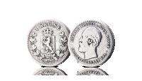1 krone 1877