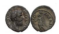Svært sjelden mynt fra keiser Pescennius Niger