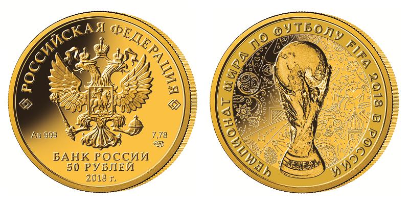 Offisiell FIFA fotball VM 2018 gullmynt fra vertsnasjonen Russland