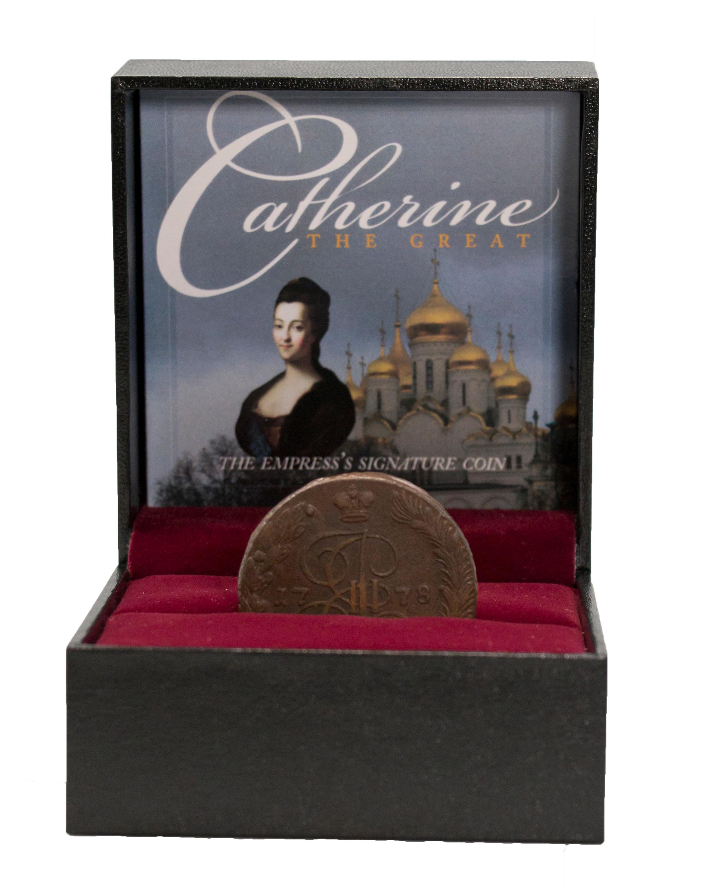 Russland Katarina II 5 kopek 1763-96 bronse