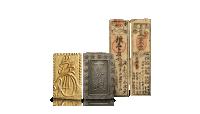Samurai mynter og seddel japan