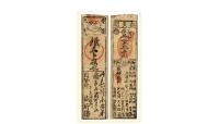 Japansk samurai seddel