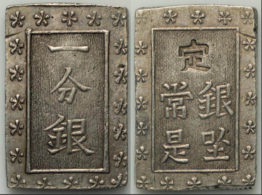 Japansk samurai sølvmynt