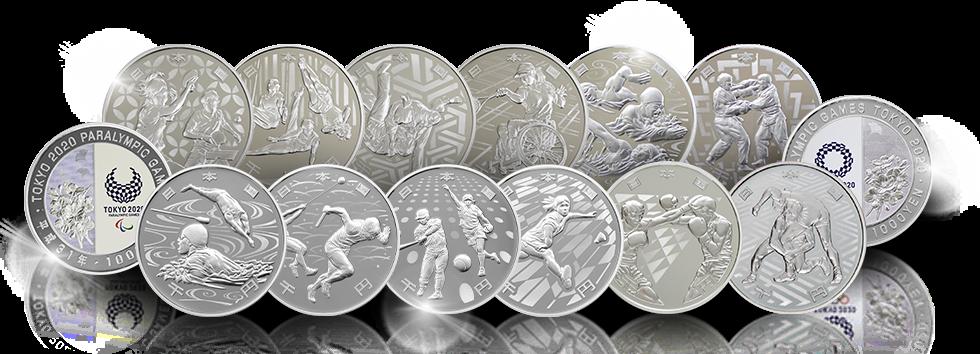 OL Tokyo 2020 sølvmynter