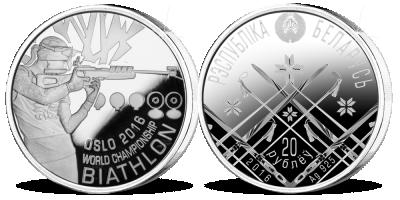 Verdensmesterskapet i Skiskyting 2016, sølvmynt